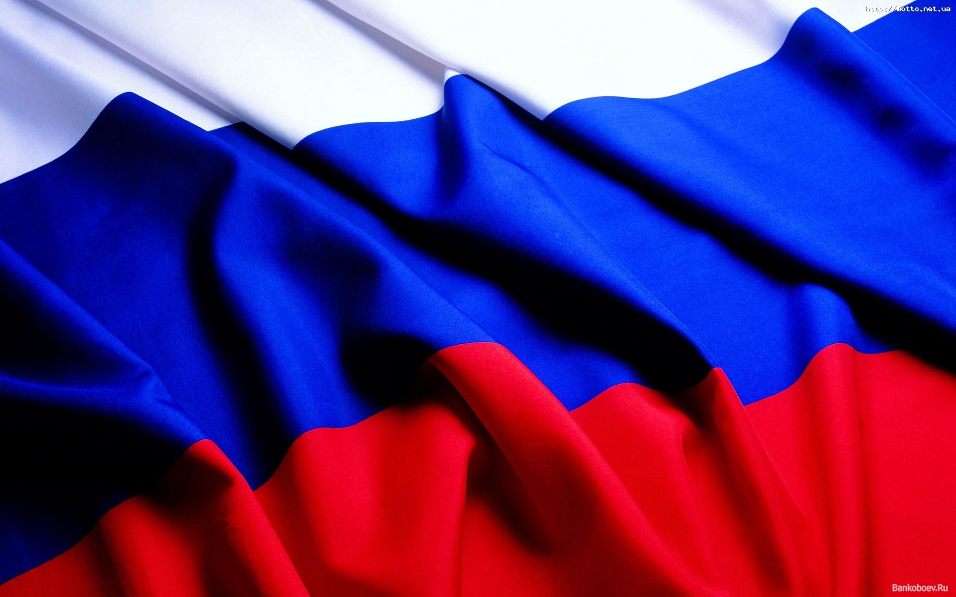bandera-rusia-wallpaper