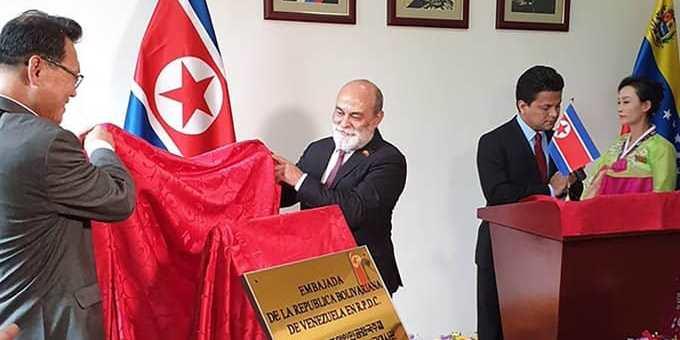 Gobierno de Maduro inaugura Embajada de Venezuela en Corea