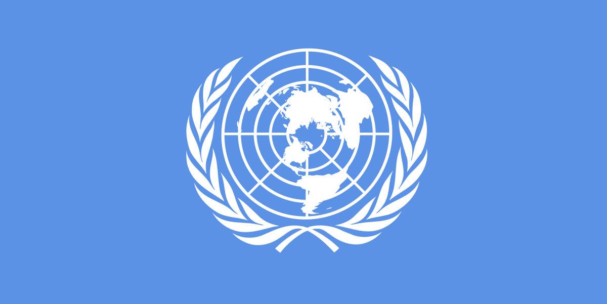 Venezuela solicitará a la ONU investigación sobre asesinatos de migrantes en Colombia